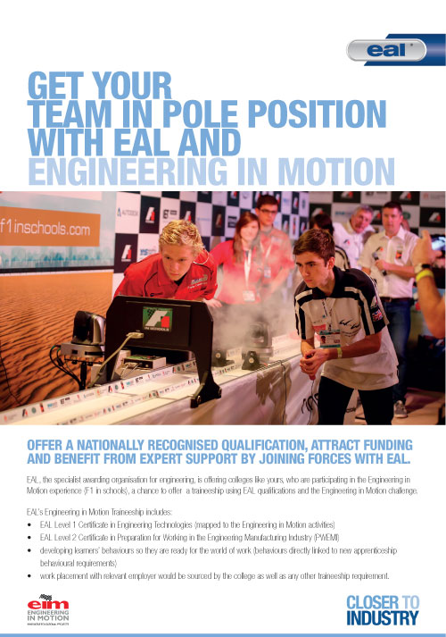 F1 in Schools (for colleges)