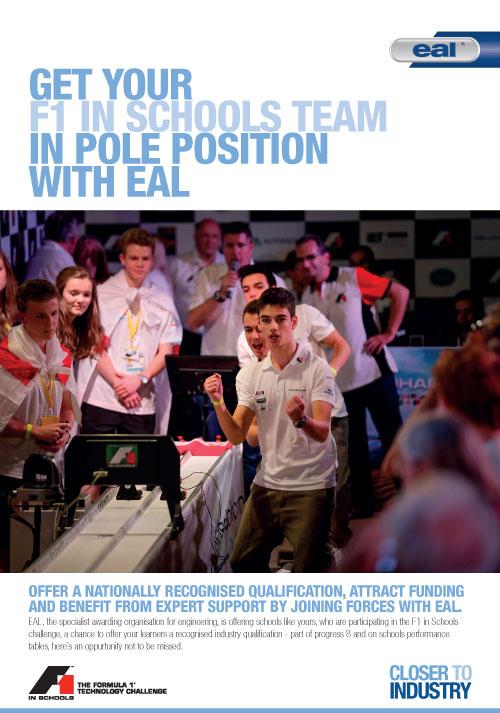 F1 in Schools (for schools)